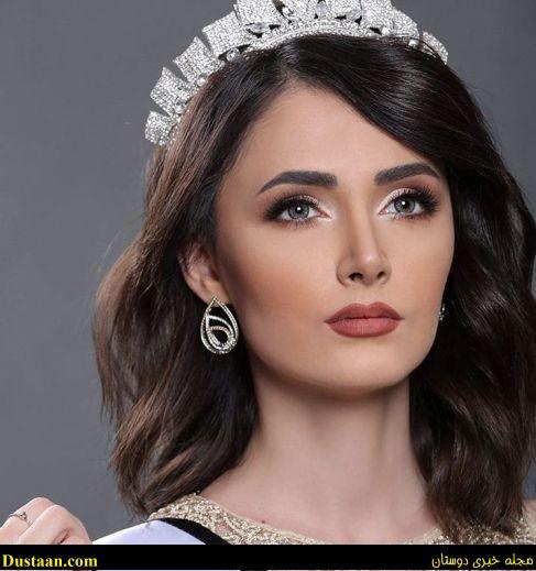 www.dustaan.com دختر ایرانی حاضر در مسابقات ملکه زیبایی ۲۰۱۷ + عکس