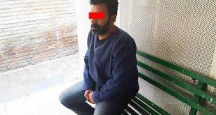 اعترافات هولناک پسری که مادرش را کشته و جسدش را اتش زد +عکس