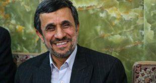 اطلاعیه جدید احمدی نژاد در رابطه با انتخابات سال اینده