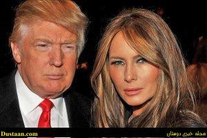 www.dustaan.com دلیل جوان ماندن همسر ۴۷ ساله ترامپ چیست؟
