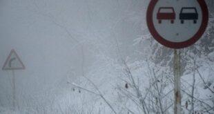 بارش شدید برف و باراندر کشور؛ لطفاً سفر نروید
