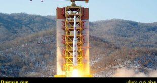واکنش روسیه به ازمایش موشکی کره