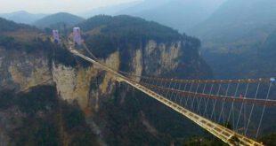 عبور از این پل جرات می خواهد! +تصاویر