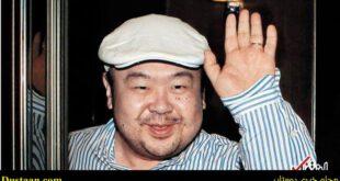 همه چیز درباره «کیم جونگ نام»؛ مردی که قرار بود رهبر کره شمالی شود! +عکس