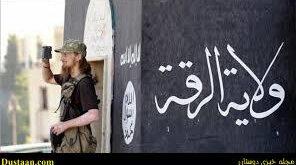 عقب نشینی سرکردگان داعش از شهر رقه