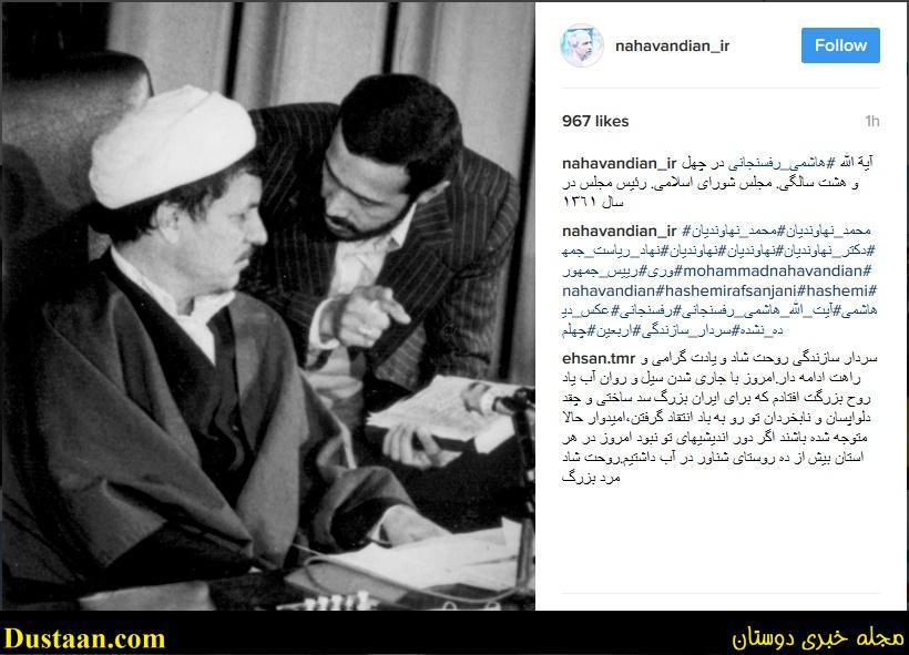 www.dustaan.com تصویری از مرحوم هاشمی در سال ۶۱