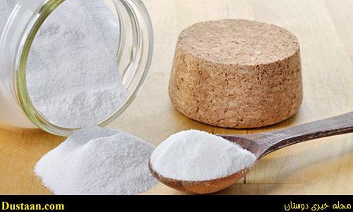 www.dustaan.com روش های طبیعی و کم هزینه برای سفید کردن دندان ها