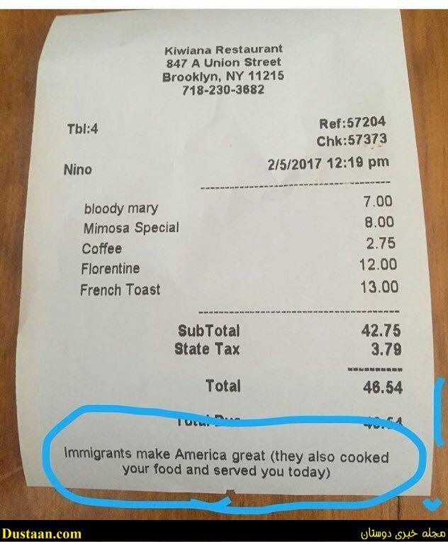 www.dustaan.com جمله جالب بر روی صورتحساب غذا در امریکا +عکس