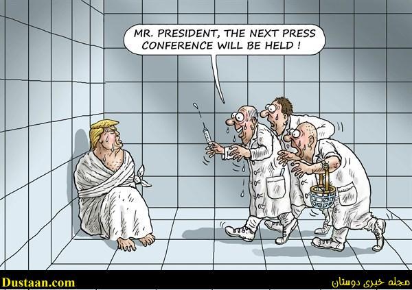 www.dustaan.com دونالد ترامپ بستری می شود!