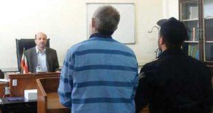 انکار قتل به خاطر رابطه نامشروع با زن شوهردار +عکس