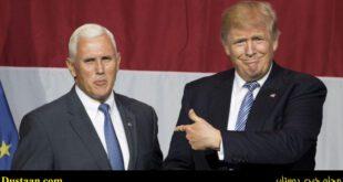 مایک پنس: صبر آمریکایی ها تا ابد ادامه نخواهد داشت!