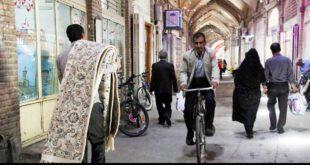 تصاویری جالب از بازار فرش اصفهان