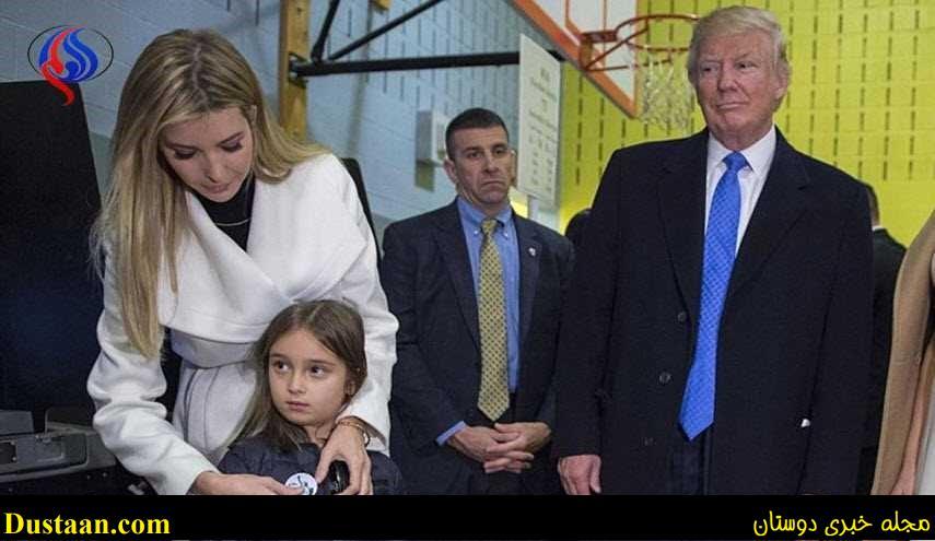 ایوانکا ترامپ و دخترش در دادگاه +عکس