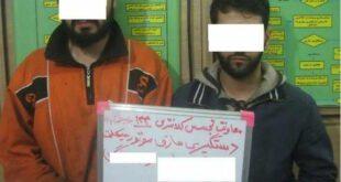 دستگیری سارقان حرفه ای موتورسیکلت با ۳۰ فقره سرقت + تصاویر