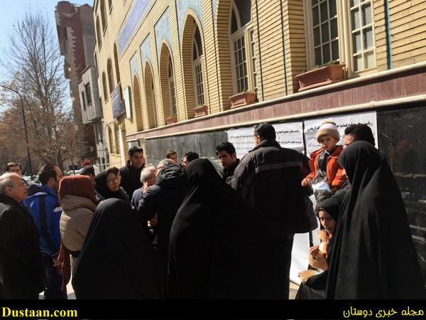 www.dustaan.com تجمع مالباختگان هتل های پاسارگاد مقابل مسجد جمکران یوسف آباد +تصاویر