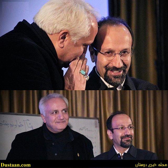 www.dustaan.com تیپ جدید اصغر فرهادی در جریان یک مراسم خیریه +عکس