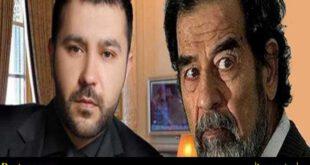 نوه ی صدام خطاب به ترامپ: جنازه ی عمو و پدرم را از ایران بگیرید!
