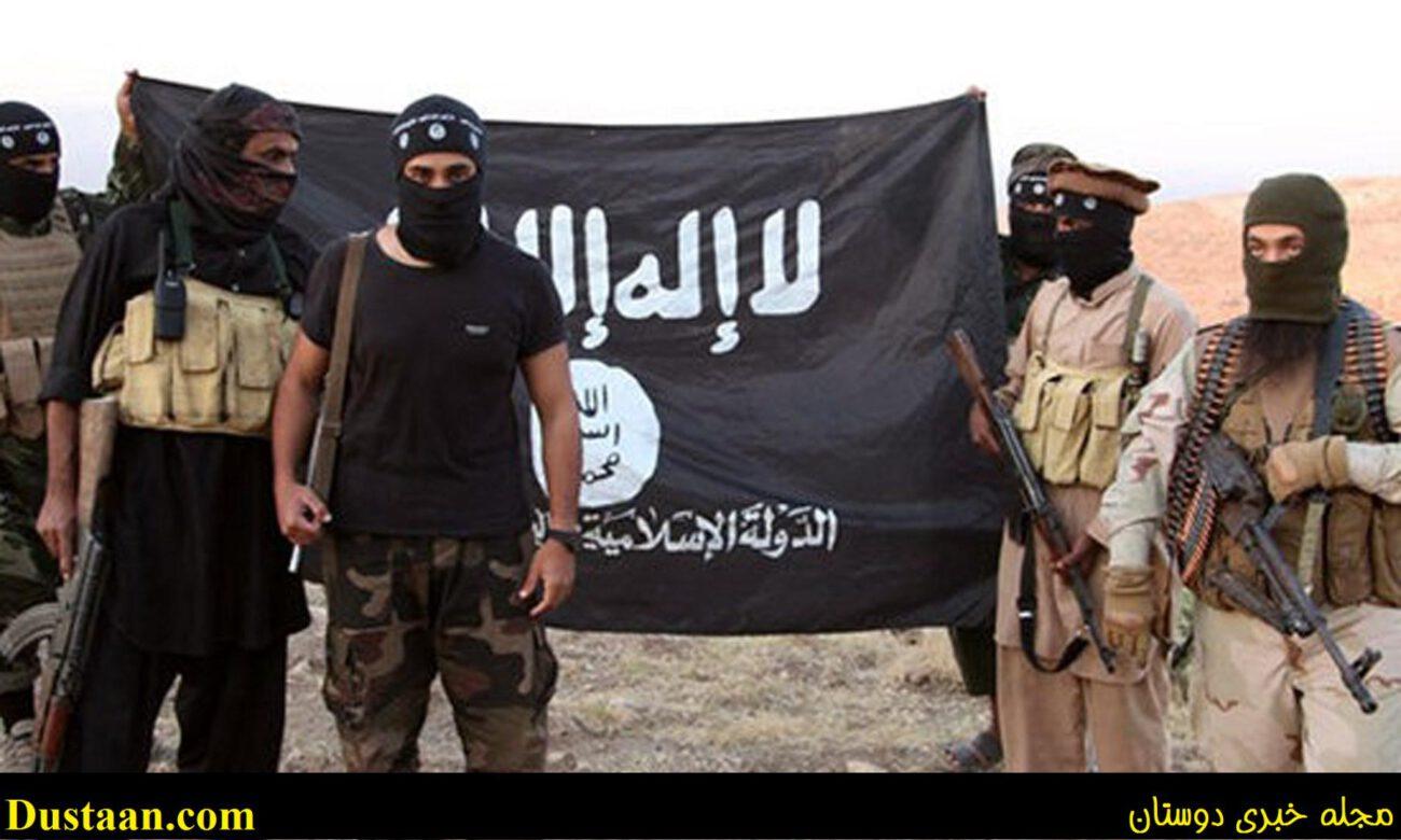 www.dustaan.com تهدید داعش: در خیابان های چین جوی خون راه میاندازیم