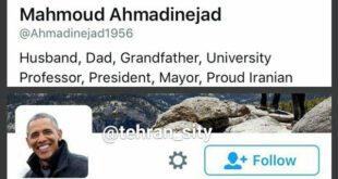 عکس: تقلید احمدینژاد از پروفایل اوباما
