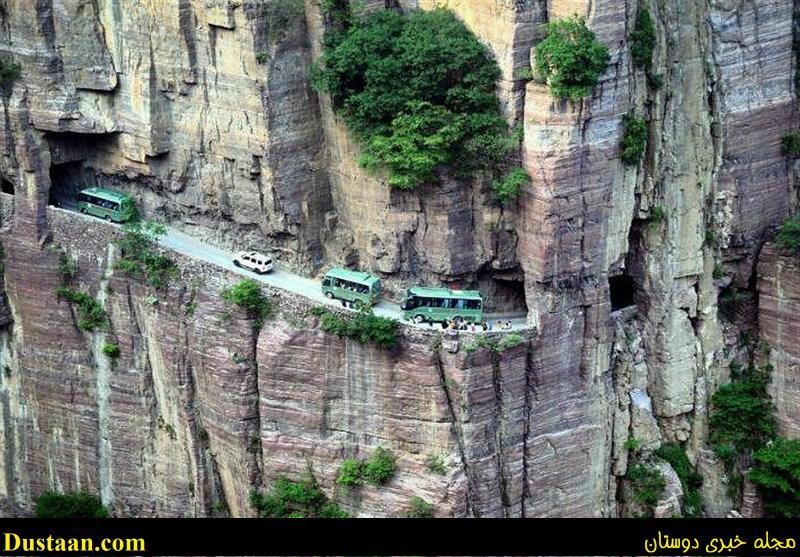 www.dustaan.com عکس: اینجا خطرناک ترین جاده جهان است!