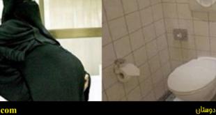 زایمان مخفیانه زن 24 ساله در سرویس بهداشتی فرودگاه مونیخ +عکس