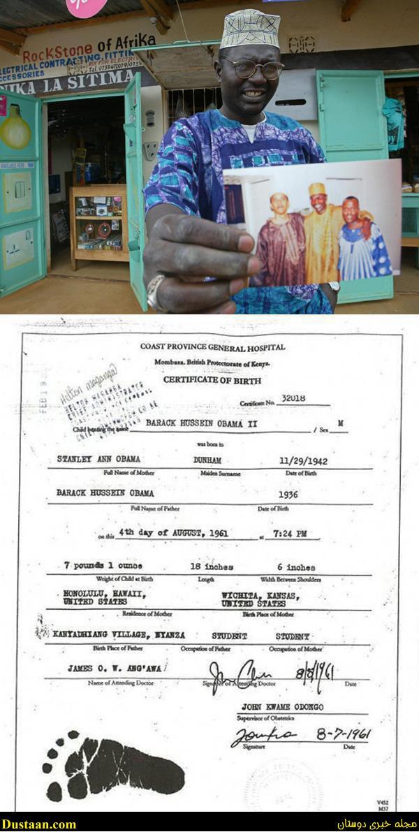 www.dustaan.com-dustaan.com-گواهی تولد اوباما