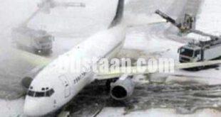 مدیرکل فرودگاه های خراسان رضوی دستگیر شد