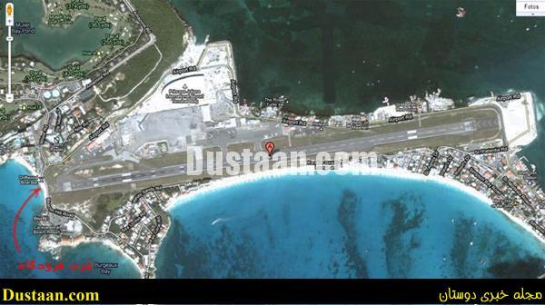 www.dustaan.com خطرناک ترین و خاص ترین ساحل جهان! +تصاویر