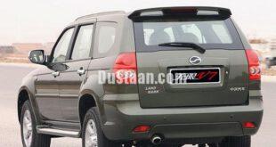 قیمت محصولات گروه بهمن خودرو در بازار و نمایندگی ها