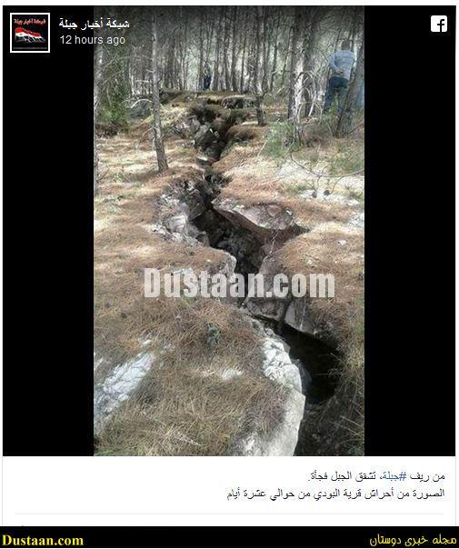 www.dustaan.com شکل گیری شکافی بسیار عجیب در منطقه ساحلی سوریه +عکس