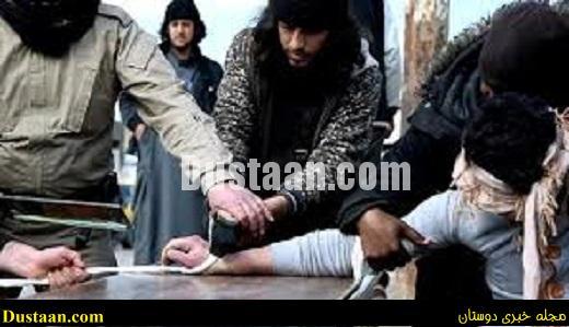 www.dustaan.com قطع بیرحمانه دست و پای یک جوان افغانی در هرات +عکس