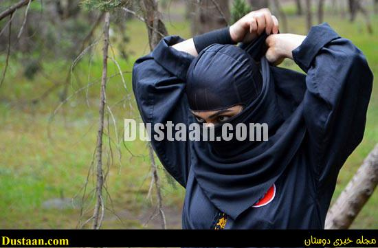 www.dustaan.com فیلم: دختران سوپر نینجای ایرانی! +تصاویر