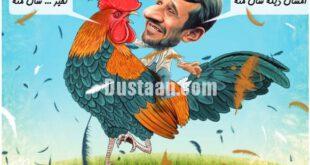 عکس: احمدی نژاد سوار بر خروس