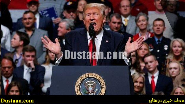 www.dustaan.com-dustaan.com- اخباربین الملل,خبرهای بین الملل, ترامپ