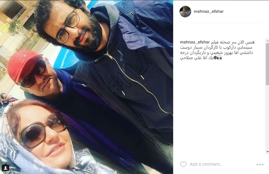 www.dustaan.com سلفی مهناز افشار در پشت صحنه «دارکوب»