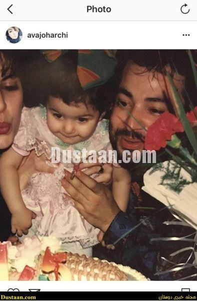 www.dustaan.com عکس زیرخاکی دختر حسن جوهرچی از پدرش