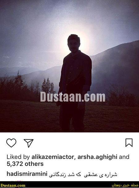 www.dustaan.com-dustaan.com-اخبار فرهنگی,اخبار هنرمندان,اخبار بازیگران