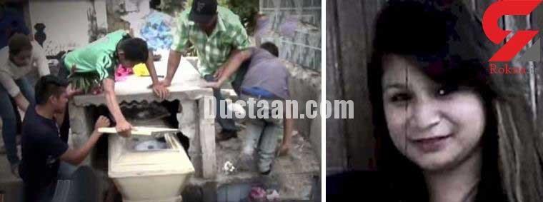 www.dustaan.com دختر ۱۶ ساله ای که زنده به گور شد +عکس