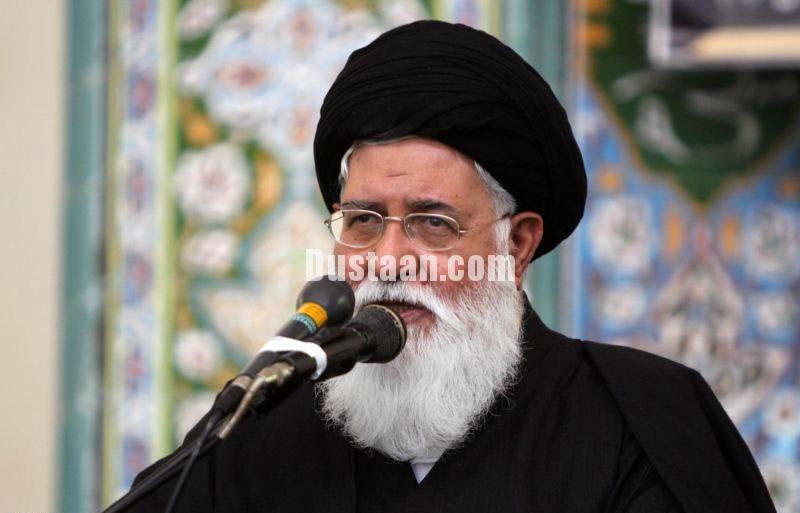 www.dustaan.com اظهارات امام جمعه مشهد درباره بی بند و باری