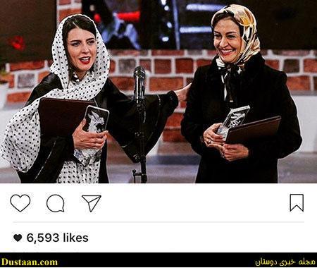 تصاویری جالب و دیدنی از بازیگران ایرانی در اینستاگرام «۴۰۱»