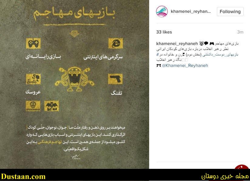 جنازه دختری که در غصالخانه زنده میشود نظر رهبر معظم انقلاب درباره بازی های اینترنتی +عکس - مجله ...