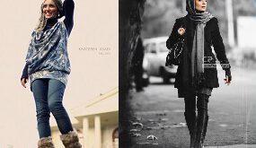 جدید ترین تصاویر از بازیگران زن سینمای ایران اذرماه 92 سری (1)
