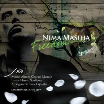 www.dustaan.com اهنگ جدید و بسیار زیبای نیما مسیحا با نام ازادی
