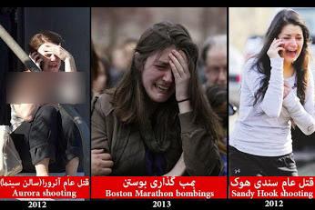 www.dustaan.com این زن در همه انفجارها چه میکند؟