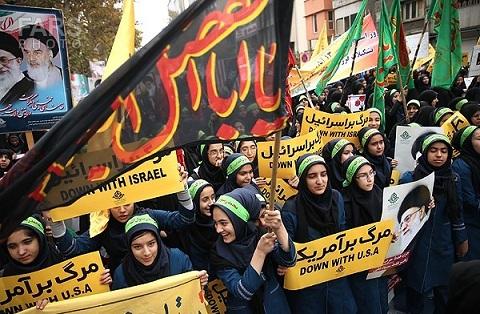 www.dustaan.com تصاویر راهپیمایی  یوم الله 13 ابان