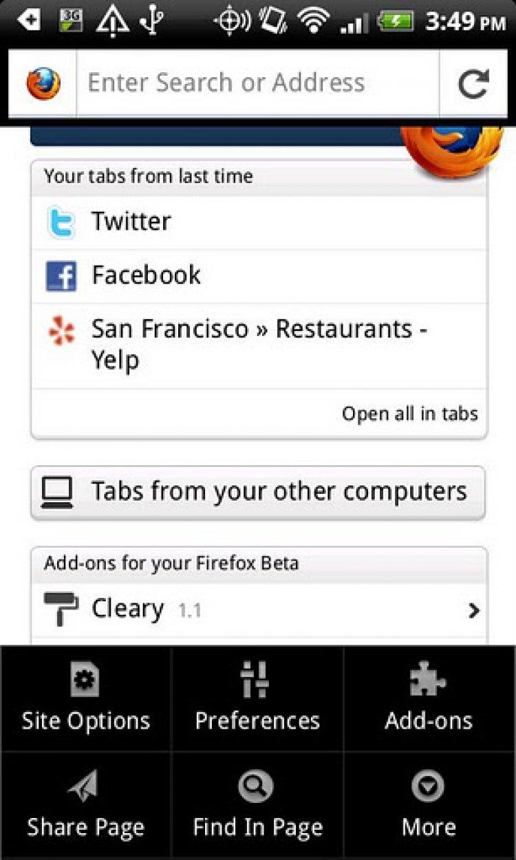 www.dustaan.com مرورگر قدرتمند  Firefox 25.0