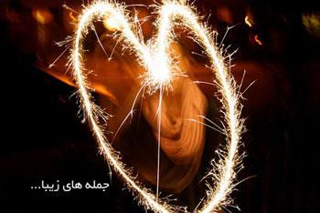 www.dustaan.com جملات زیبا و حکیمانه از سقراط