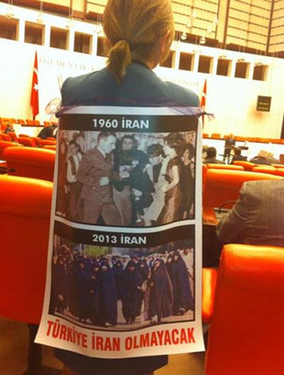 www.dustaan.com مقایسه حجاب زنان ایران در سال ۱۹۶۰ و سال ۲۰۱۳ + تصاویر