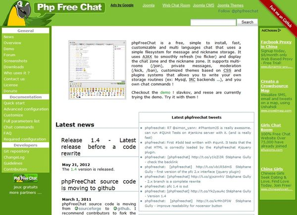 www.dustaan.com دانلود برنامه ساخت چت روم (  phpFreeChat v2.1  )