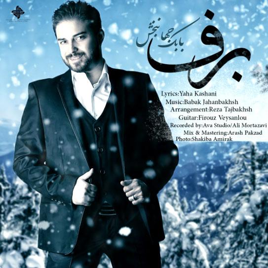 www.dustaan.com دانلود اهنگ جدید بابک جهانبخش بانام برف